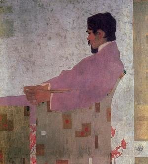 Egon Schiele - Portrait Of The Painter Anton Peschka